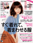 with(ウィズ) 2016年11月号-電子書籍