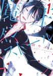 魔王インストール(1)-電子書籍