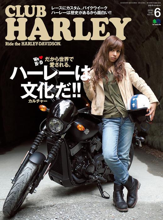 CLUB HARLEY 2015年6月号 Vol.179拡大写真