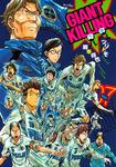 GIANT KILLING(7)-電子書籍