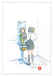 みかこさん(1)-電子書籍