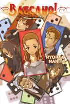 Baccano!, Vol. 04 (light novel)