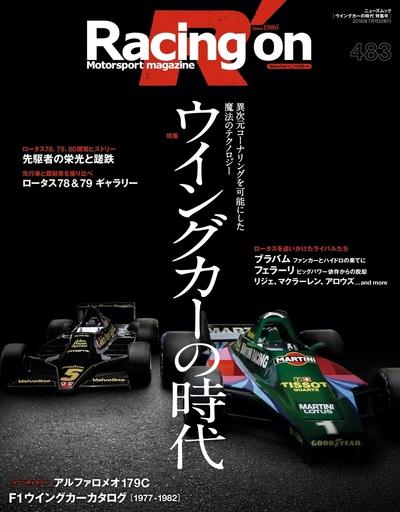 Racing on No.483-電子書籍
