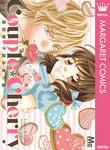 Couple*Cherry 原田妙子読みきり集-電子書籍