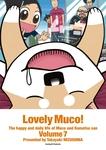いとしのムーコ(7)-電子書籍
