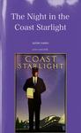 The Night in the Coast Starlight-電子書籍