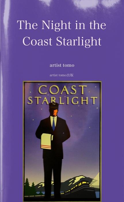 The Night in the Coast Starlight拡大写真