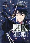K SIDE:BLUE-電子書籍