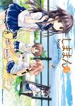 しままん(1)-電子書籍