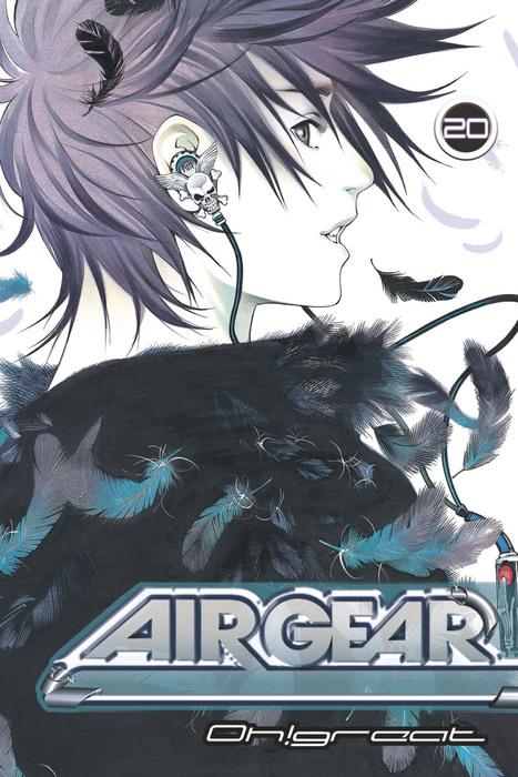 Air Gear 20拡大写真