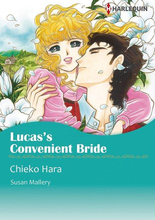 LUCAS'S CONVENIENT BRIDE-電子書籍-拡大画像