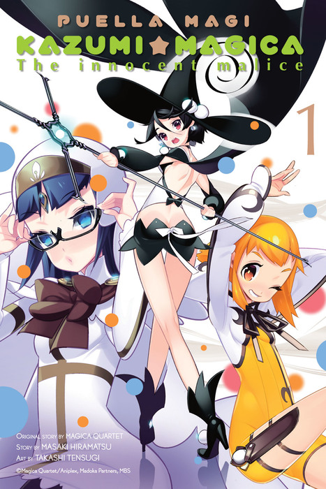 Puella Magi Kazumi Magica, Vol. 1拡大写真