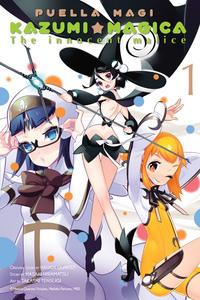 Puella Magi Kazumi Magica, Vol. 1