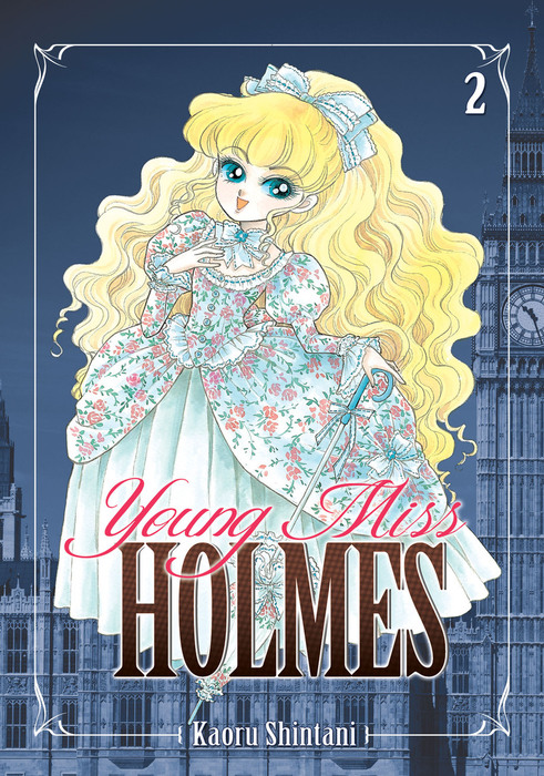 Young Miss Holmes Vol. 2拡大写真