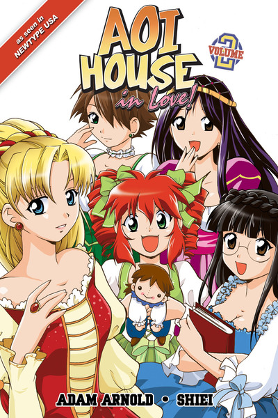 Aoi House in Love! Vol. 2-電子書籍