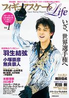 「フィギュアスケートLife」シリーズ