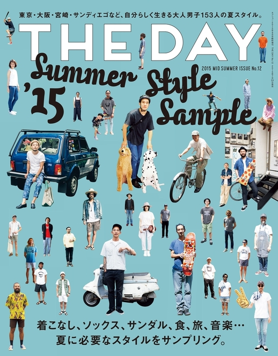THE DAY No.12 2015 Mid Summer Issue-電子書籍-拡大画像