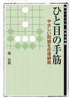 MYCOM囲碁文庫