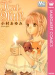 Hot Milk-電子書籍