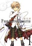 PandoraHearts 1巻-電子書籍
