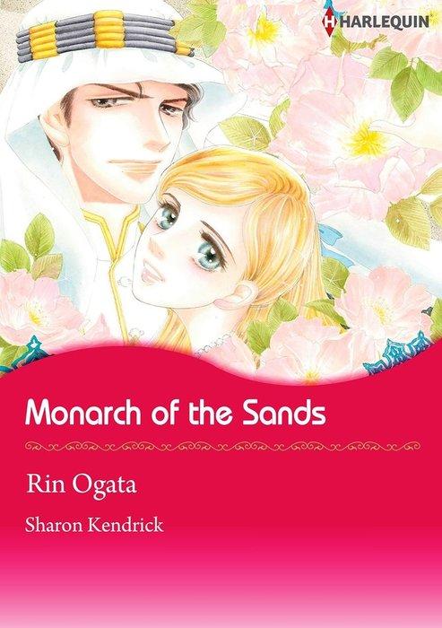 Monarch of the Sands拡大写真