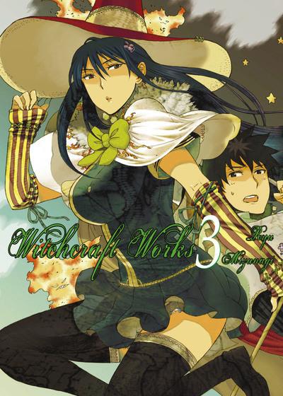 Witchcraft Works 3-電子書籍