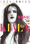キアラ (6)-電子書籍