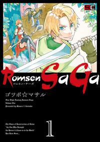 Romsen Saga 1巻