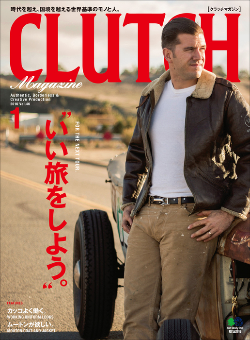 CLUTCH Magazine Vol.46拡大写真