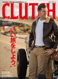 CLUTCH Magazine Vol.46