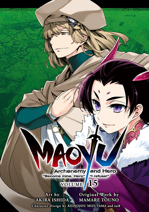 "MAOYU : Archenemy and Hero ""Become mine, Hero"" ""I refuse!"" 15拡大写真"