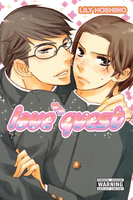 Love Quest拡大写真