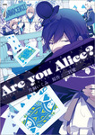 Are you Alice?: 7-電子書籍