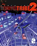 TOKYO TRIBE2 第2巻-電子書籍