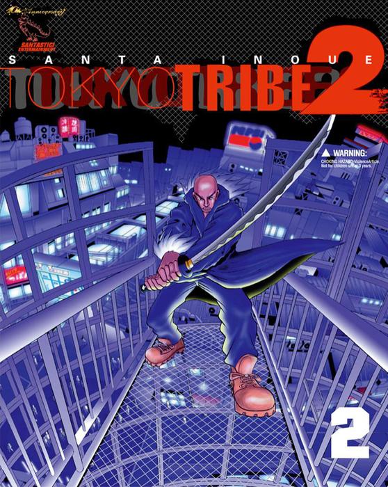 TOKYO TRIBE2 第2巻拡大写真