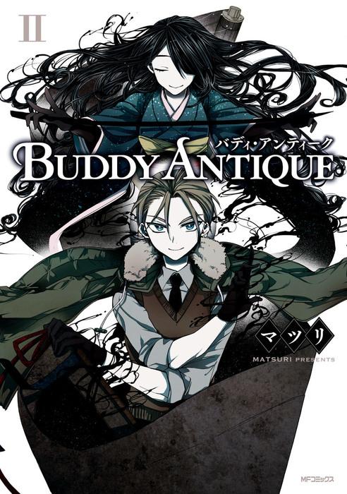 BUDDY ANTIQUE‐バディ・アンティーク‐ 2拡大写真