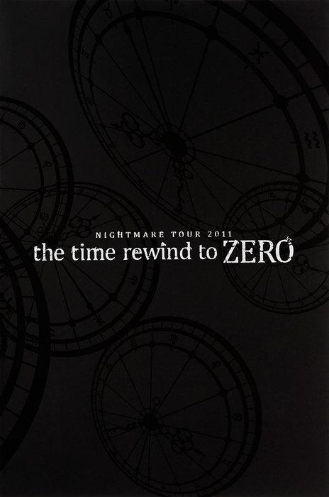 ナイトメア公式ツアーパンフレット 2011 TOUR 2011 the time rewind to ZERO拡大写真