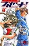 フルセット! VOLUME.1-電子書籍