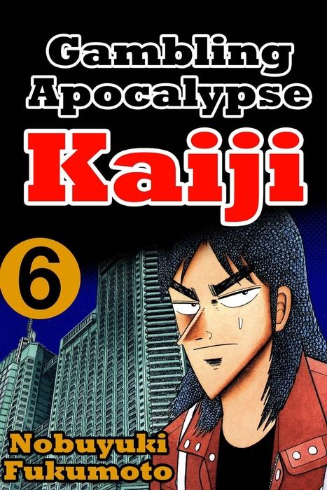 Gambling Apocalypes Kaiji 6-電子書籍-拡大画像