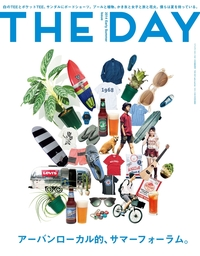 THE DAY 2014 Early Summer Issue