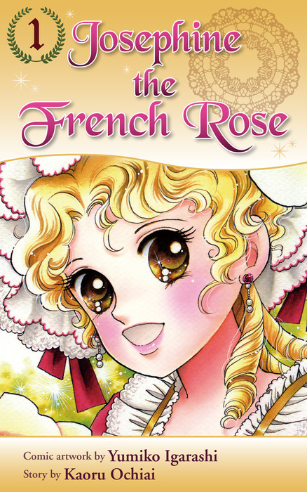 Josephine the French Rose 1-電子書籍-拡大画像