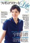 フィギュアスケートLife Vol.7-電子書籍