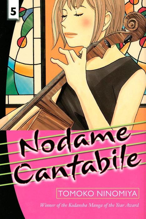 Nodame Cantabile 5拡大写真