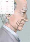 いぬやしき(9) カラーコミック付き 特装版 【電子特典付き】-電子書籍
