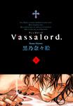 Vassalord. 1巻-電子書籍