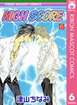 HIGH SCORE 6-電子書籍