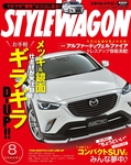 STYLE WAGON 2015年8月号-電子書籍