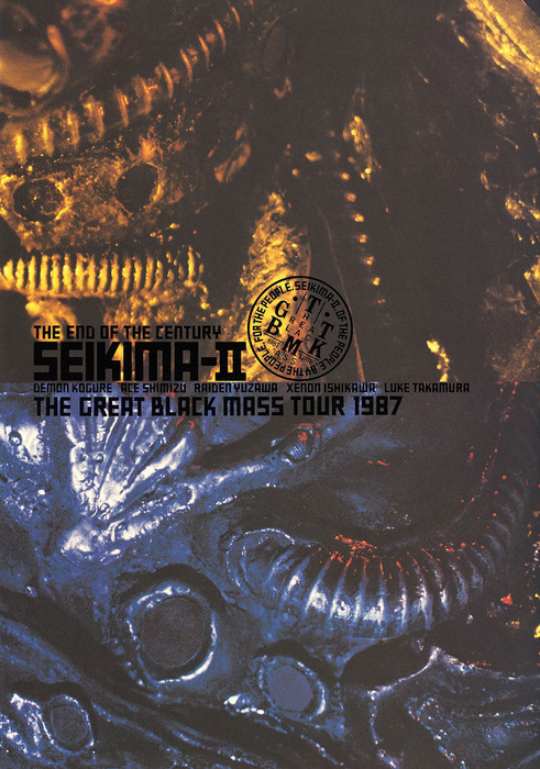 THE GREAT BLACK MASS TOUR 1987 (B.D.12/1987)拡大写真