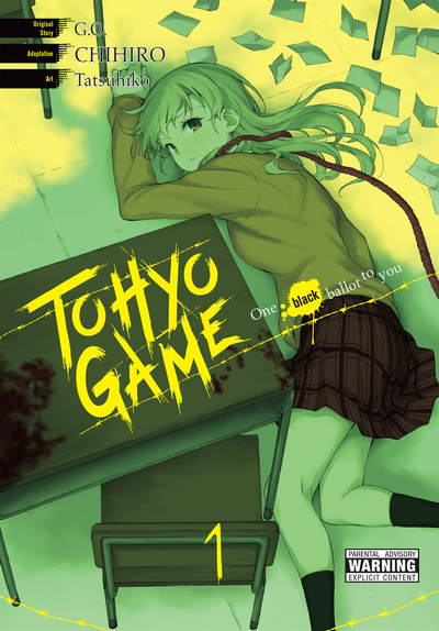 Tohyo Game, Vol. 1-電子書籍