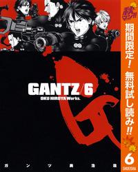 GANTZ【期間限定無料】 6-電子書籍